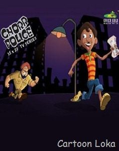 Chorr_Police