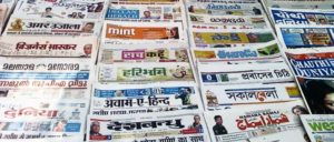 Print Media Maac Kolkata