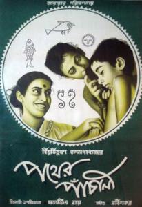 Indian Cinema Animation Kolkata